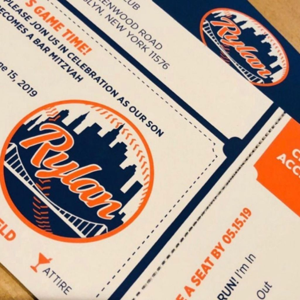 Baseball theme invitation